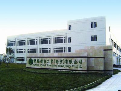 南京出口加工区