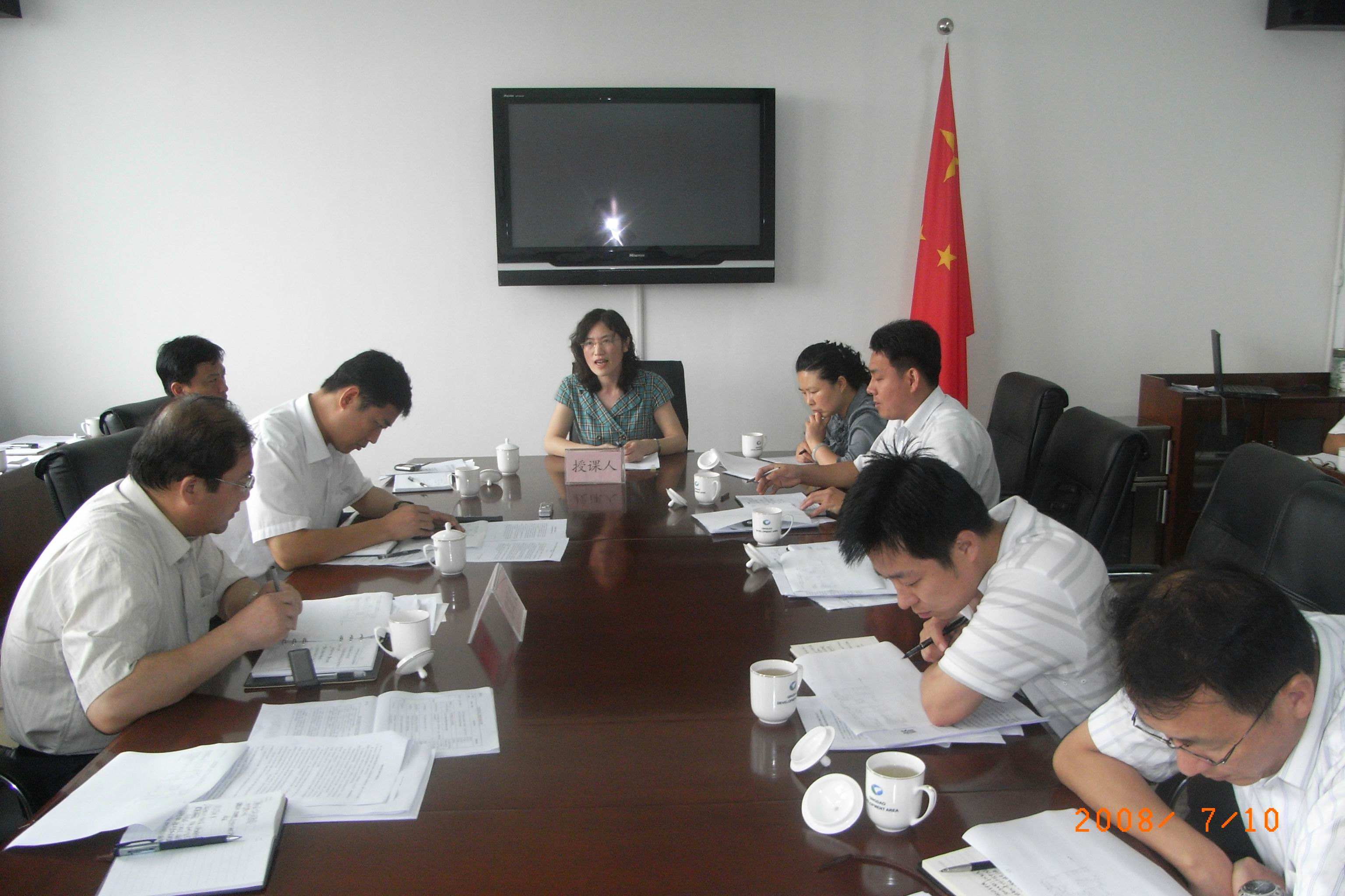 青岛经济技术开发区外经贸局,日韩局,欧美亚局,港澳台局,国内局分管