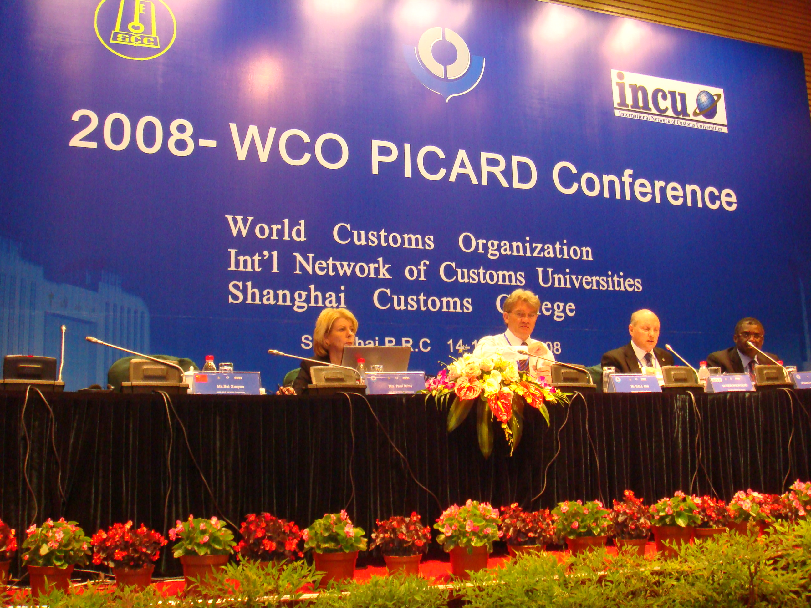 """两区协会领导出席""""世界海关组织2008年海关学术研究与发展伙伴(picar"""